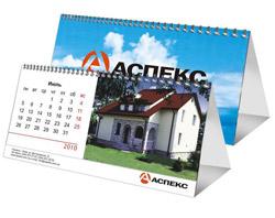 изготовление календарь домик