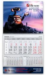 календарь шорт