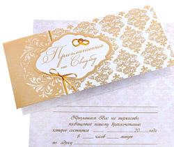 Приглашения на свадьбу типография
